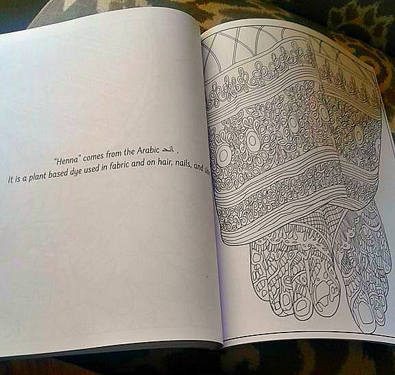 Islamic adult coloring page